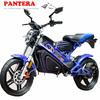 PT-E001 Chongqing EEC Cheap New Model Popular Electric Chopper Bike