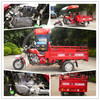 High power 200cc GZ factory three wheels cargo motorcycle with cabin
