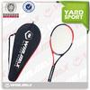 Winmax hot sell head tennis racket,tennis racket key chain