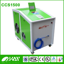 Car engine care product , waterless engine cleaning equipment, automatic dry wash machine for car engine
