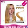 Fusion Prebond Keratin Nail Hair Extension (U-Tip).Brazilian Virgin Remy Hair 100S,Tangle Free