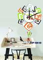 10a232 islamische wohnkultur wand uhren kreative mode modernen design wohnkultur
