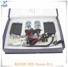 New item 2013 car model kit xenon hid h7 55w 8000k 12v 24v ac wholesale