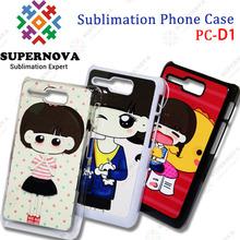 China Wholesale Blank Sublimation Case for Motorola d1