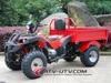 Big power four wheel 150cc quad ATVs