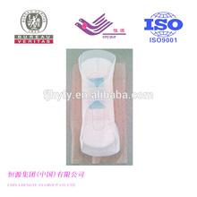 Disposable factory feminine pad