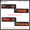 XUANCAI HOT SALE!!!Panels Indoor RG color p7.62mm led mini moving message sign