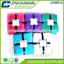 Micro Plush Blanket 280GSM