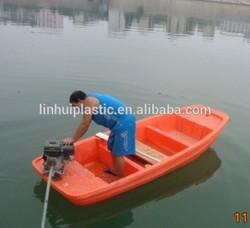 LLDPE Rowing Boat Fishing vessel ,plastic boat,2.7m
