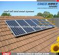 شركات الطاقة الشمسية الصين، نظام الطاقة الشمسية 1kw