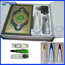Ramadan gift quran pen PQ15 with WOODEN box ,paper box in Malaysia,Indonesia