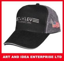 wholesale mesh american dry goods dry fit trucker cap