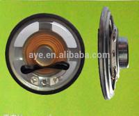 2 inch 8ohm 1w mylar cone speaker manufacturer