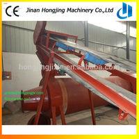 wood sawdust rubber belt conveyor price/wood chips belt conveyor for sale