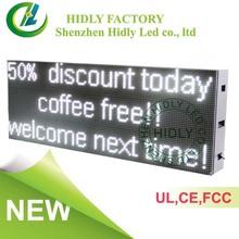 Hidly high brightness P10 Lamp light white ligt led display board/led advertising board