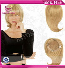 New product 2014 hotsale round closure for white women