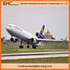 air cargo to door service to kuwait from china shenzhen guangzhou-----skype: bhc-shipping001