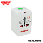 2014 New Travel Adapter/Travel Plug Electrical Adapter