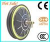 48v 1000w brushless dc motor, brushless dc electric motor 48v,electric bicycle motor