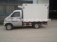 Mini refrigerated truck,freezer van,refrigerated van for sale