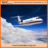 air cargo to door service from china shenzhen guangzhou-----skype: bhc-shipping001