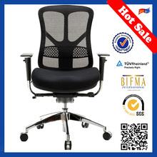 JNS herman miller aeron chair style reviews JNS-506