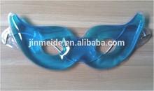 Batmat Shape Ice Gel Cool Eye Mask with CA65