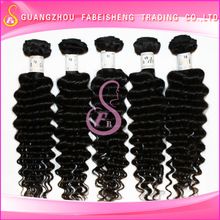 "machine weft 24"" human beijing chinese hair color"