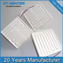 High Temperature Infrared Ceramic Heater