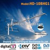 DVB-T2 HDTV tv antenna model HD-10BHG1