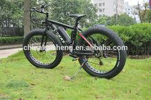 "2015 new lohas 26"" fat tire/fat tyre bike electric ebike chopper bicycle"