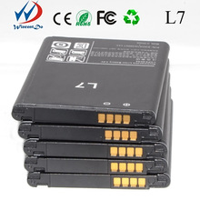 New arrival PU Battery Back Cover mobile phone/cell phone battery for lg p700
