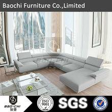 Baochi u shaped fabric sectional sofa,lobby sofa chair,best sofa brands 2014 C1128