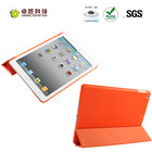 Smart protective leather cover for ipad air