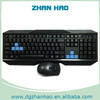 Alibaba China Top Grade classical gaming keyboard and mouse combo