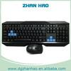 Alibaba China Top Grade classical gaming keyboard and mouse combo