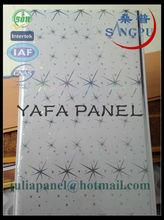 Low Price 2014 New Designs Pvc Ceiling Panel