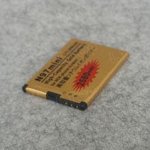 BL-4D BL4D batterie for Nokia E5 / E7-00 / N8 / N97 min