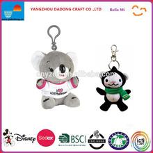 Plush Koala Bear Keychain / Plush Keychain Toy Custom / Plush Keychain Toy