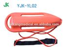 torpedo buoy with buoyant lifeline