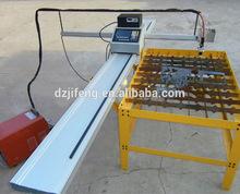 hot sale portable cnc flame/plasma cutting machine/ portable cutting machine