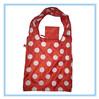 Fold Up Polyester Bag,190t Foldable Polyester Bag,190t Polyester Bag Promotional