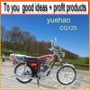 yuehao/jzera innocation CG125/150 motorcycle