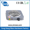 silver 1000w single coil electric hot plate HP-100