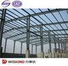 Steel Warehouse steel space frame steel structure
