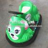 children game electric bumper car price