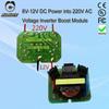 C5B5 8V-12V DC Power into 220V AC DC - AC Voltage Inverter Boost Module Shenzhen