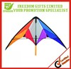Promotional OEM Logo Printed Kite