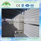 prefabricated polyurethane wall panel