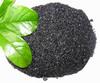 high solubility hiny flake super potassium humate fertilizer